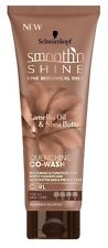 SMOOTH N SHINE CURL CO-WASH QUENCHING 10 Ounce
