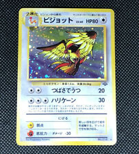 NEAR MINT ! PIDGEOT #18 - JUNGLE JAPANESE HOLO POKEMON RARE CARD