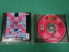 3DO Real -- Super Street Fighter 2X -- JAPAN GAME. Panasonic. 14622