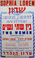 1961 Israel TWO MOMEN Italian MOVIE Film POSTER De Sica LOREN Belmondo TARZAN
