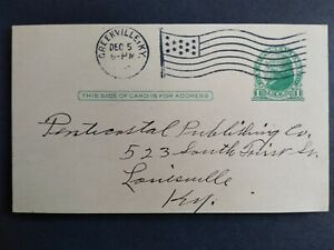 Kentucky: Greenville 1927 Postal Card, XF Flag Cancel to Louisville