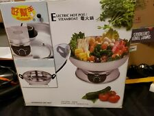 ELECTRIC HOT POT STEAMBOAT Stainless Steel Item # 3673162