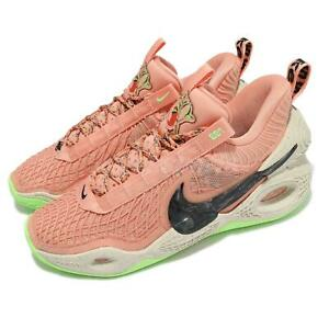 Nike Cosmic Unity EP Flora Pack World Earth Day Apricot Agate Men DD2737-800