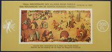 Belgique, feuillet souvenir au profit des 15 ans des villages reine Fabiola 1977