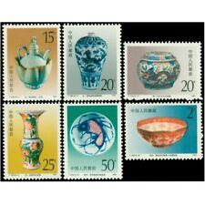 China 1991 T166 Stamps China Jingdezhen CeramicsChinaware Stamps 6PCS