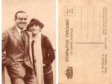 Cinema,D. Fairbanks & Mary Pickford, Russian card,1930s