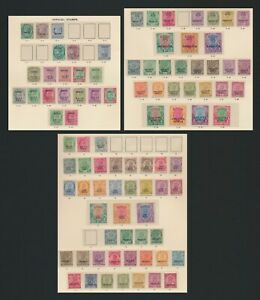 JIND INDIA STAMPS 1884-1936 MINT IMPERIAL PAGES INC SG #O3 KGV OFFICIALS TO 10rs