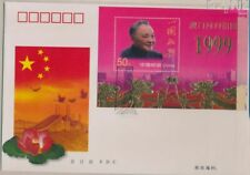 People's Republic of China Mi.-number.: Block91 (complete issue) FDC 1 (9408883
