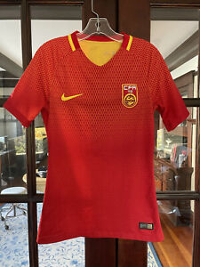 2016 2017 China National team soccer jersey nike 812609 authentic player issue M