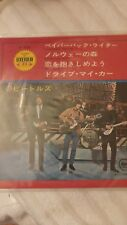 The Beatles Paperback Writer 45 record Japan