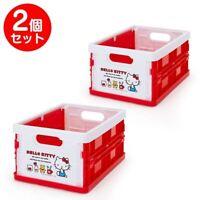 Hello Kitty folding storage box S 2 piece set Sanrio Kawaii Cute F/S NEW
