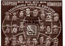 Team USSR - Hockey World Championships 1978 - Tretiak-Kharlamov-Maltsev-Fetisov
