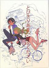 Doujinshi lluvia (Hikawa) Please give the darned sweet (Yowamushi Pedal )