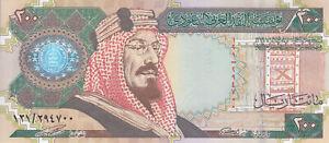 SAUDI ARABIA 200 RIYAL 1999 - 2000 P-28 COMMEMORATIVE KSA 100 YEARS UNC */*