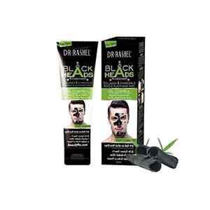 Blackhead Remover Mask Acne Treatment Black peel off Mask  oil Control For Men