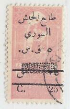 SYRIA 1945 ISSUE USED STAMP SCOTT RA11