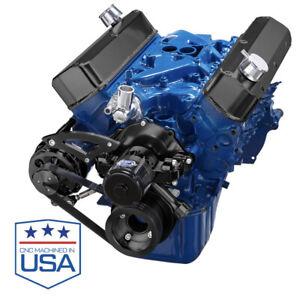 Black Small Block Ford 289-302 Alternator Bracket - Electric Water Pump SBF EWP