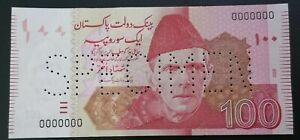 PAKISTAN NEW 100re SPECIMEN 2006