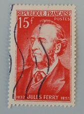 France 1951 880 YT 880 oblitéré