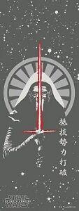 "Star Wars Japanese Traditional Towel ""Tenugui"" Japan Import F/S 39"