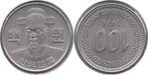 SOUTH KOREA 100 WON 1974 AU-UNC (KEY DATE)