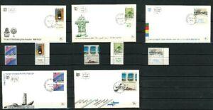 ISRAELE LOTTO 5 BUSTE E FRANCOBOLLI ** COMMEMORATIVI 1986 (M2/14)