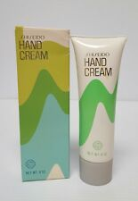 Shiseido Hand Cream 4 oz New In Box Original Formula Discontinued Vtg Rare Japan