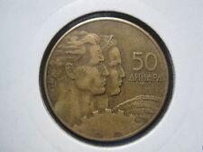 Serbien 50 Dinara 1955 (637)
