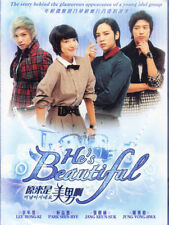 Korean Drama DVD: He's Beautiful / You're Beautiful Complete Series Box Set