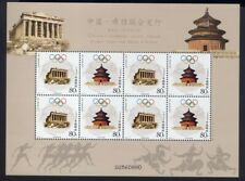 China PRC 2004-16 Olympiade Athen Olympics Beijing 3552-3553 Kleinbogen MNH