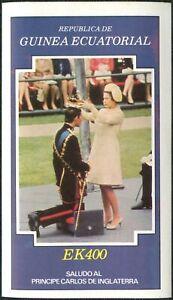 Ecuatorial Guinea QEII, Prince Charles, Royalty MNH Imperf M/S Sheet #M231