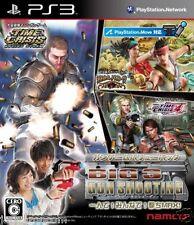 Used PS3Big 3 Gun Shooting TIME CRISIS SONY PLAYSTATION 3 JAPAN JAPANESE IMPORT