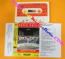 MC ORCHESTRA VITTORIO BORGHESI Super ballo 1985 italy liscio no cd lp dvd vhs
