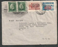 Greece 1947 air mail cover G Bersis Patriarche Joachim 52 Athens to USA