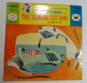 WALT DISNEY LADY AND TRAMP SIAMESE CAT SONG 45 RPM COLUMBIA J 4-226 RECORD
