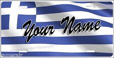 GREEK FLAG LICENSE PLATE, PERSONALIZED, Made and Sold by Artist in USA