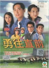 DVD On The Track or Off TVB Drama DVD GOOD Eng Subs+ FREE Shipping