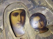 Grande Icona russa OKLAD Dio madre di Kazan ARGENTO 84 per 1900 punziert