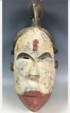 African Ogoni Mask from Nigeria