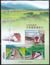 REP. OF CHINA TAIWAN 2014 HUA-TUNG RAILWAY ELECTRIFICATION SOUVENIR SHEET STAMPS