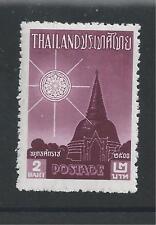 THAILAND #329  MH - 1957