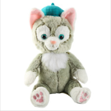 Large Tokyo Disney Sea Duffy Friends Gelatoni Cat Plush Doll Toy 30cm