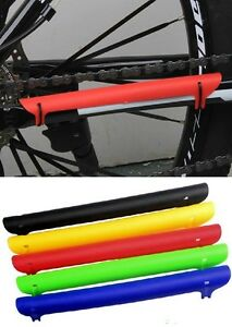 J&L Bicycle Chain Stay Protector/Chain Guard-Hard Nylon Material