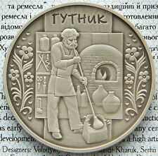 Ukraine 10 UAH 2012 sUNC 1 OZ Silver Glassblower