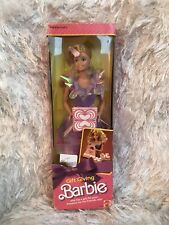Gift Giving Barbie Doll #1922 Never Removed from Box 1985 Mattel, Inc.