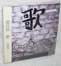 Shibutani Subaru Uta 2016 Taiwan CD (9-trks) KANJANI8