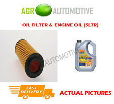 DIESEL OIL FILTER + LL 5W30 ENGINE OIL FOR BMW 118D 2.0 122 BHP 2004-09