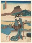 Genuine original Japanese woodblock print Kanaya Tokaido