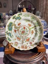 Rare Antique Chinese Famille Rose Dish Marked Chenghua