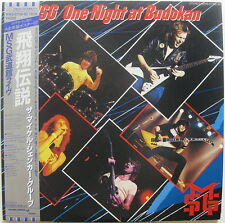 MICHAEL SCHENKER MSG One Night At Budokan JAPAN ORG double LP Metal